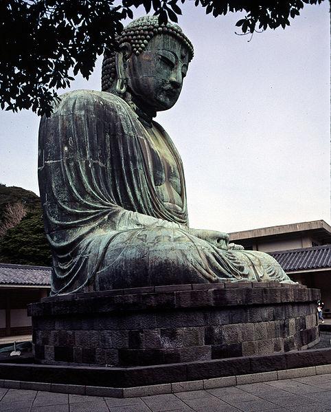 File:KamakuraDaibutsuSlide.jpg