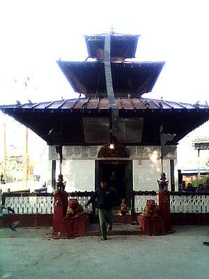 Kamalamai - Kalimai Temple