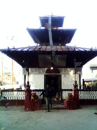 Sindhuli District - Kamalamai temple
