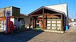 Kamiiwakawa Post Office.jpg