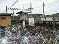 Kaminogou station02.JPG