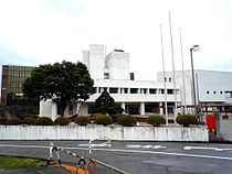 Kaminoyama city hall.JPG