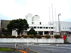Kaminoyama City Hall
