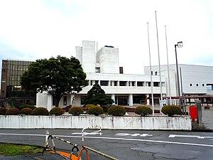 Kaminoyama, Yamagata - Kaminoyama City Hall