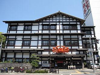 Kani Dōraku - Kani Dōraku restaurant in Yagoto, Nagoya