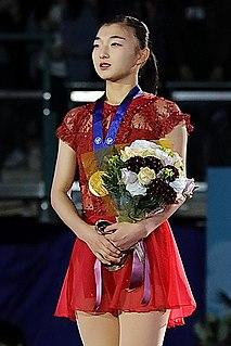 Kaori Sakamoto Japanese figure skater