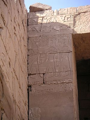 Shoshenq I - The Bubastite Portal at Karnak, depicting Shoshenq I and his second son, the High Priest Iuput A