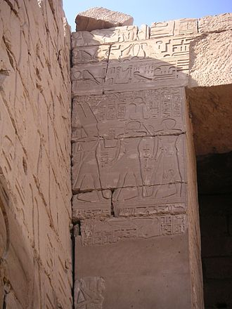 Shoshenq I - The Bubastite Portal at Karnak, depicting Shoshenq I and his second son, the High Priest Iuput A