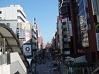 Kashiwa.jpg