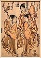 Katsushika Hokusai, il terzo mese, gara di bellezza floreale, dalla serie delle danze del festival di nikawa, 1790-92 ca.jpg