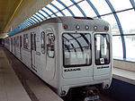 Kazan metro train 81-553.3-10294.jpg
