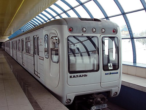 Kazan metro train 81-553.3-10294