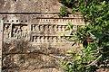 Kazhugumalai Jain beds (2).jpg