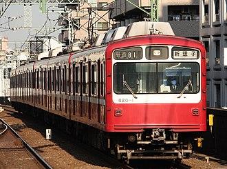 Keikyu - Image: Keikyu 800 820 1