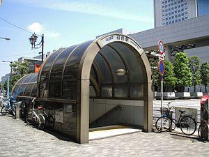 Hatsudai Station - Entrance to the underground station