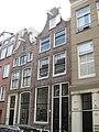 Kerkstraat 80 Amsterdam.jpg