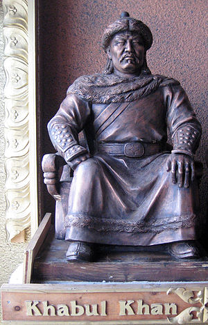 Khabul Khan - Statue of Khabul Khan in Mongol Castle