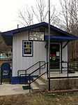 Kiahsville Post Office.jpg