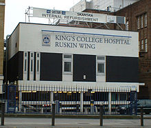 Kings college hosiptal ruskin wing.jpg