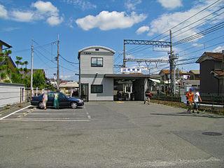 Yūzaki Station Railway station in Kawanishi, Nara Prefecture, Japan