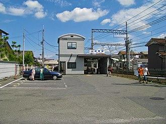 Yūzaki Station - Yūzaki Station
