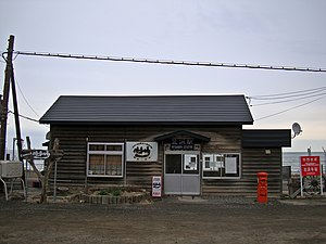 Kitahama Station (Hokkaido) - Station building occupied by a café