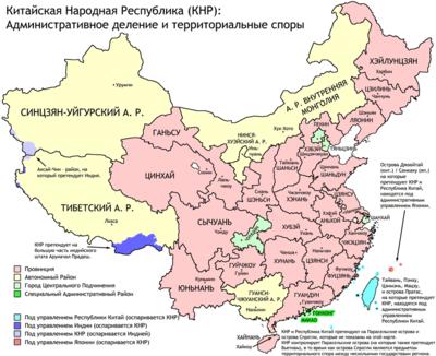 Россия китая по спорным территориям