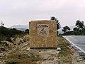 Koilani Welcome Road Sign.jpg