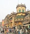Kolkata Posra2.jpg