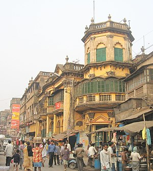 Posta, Burrabazar - Part of Posta Rajbari