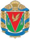 Huy hiệu của Huyện Kompaniivka