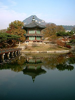 This image shows Gyeongbokgung in Seoul, South...