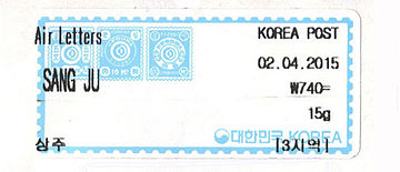 Korea stamp type PO-B3A.jpg