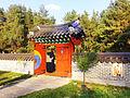 Korean garden in Kyiv (gate).jpg