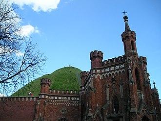 Kościuszko Mound - Image: Kosciuszko Mound 3