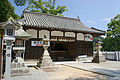 Kotohira-gu45n4592.jpg
