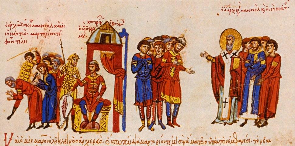 KoutragonChristiansBGhistory