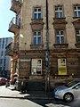 Kraków, ul. Czysta 1, kamienica; fot. 06.jpg