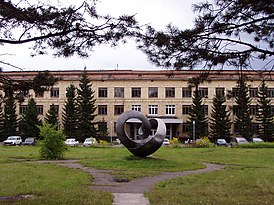 Krasnoyarsk Institute of Physics.JPG