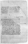 Seite des Codex Oxoniensis Clarkianus 39 (Clarke Plato). Dialog Kratylos.