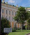 Kremlinpalace-flickr03 detail.jpg
