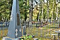 Kronshtadt. Mass grave of the crew members of the tugboat who died on 03.01.1940.jpg