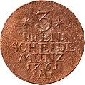 Kupferdreier, Landesdenkmalamt Berlin, Ausgrabung U5, 1179 – 1649, Vorderseite.jpg