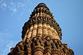 Kutab Minar , Delhi.jpg