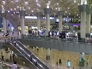 Kuwait International Airport - Inside the airport
