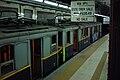 """Línea A, tren """"Le Brugeoise"""" en la estación Primera Junta.(buenos Aires, diciembre 2008).jpg"""