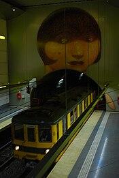 Línea H, tren saliendo del túnel en la estación Venezuela (Buenos Aires, noviembre 2008)