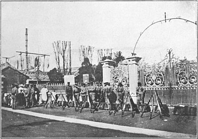 Japanese barricade at the entrance of Pagoda Park in Seoul to prevent the peaceful demonstration. L'Independance de la Coree et la Paix-04.jpg