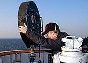 LRAD naval