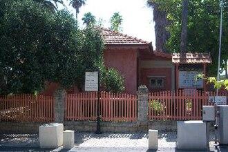 Aaron Aaronsohn - Aaronsohn memorial home at Zichron Yaakov